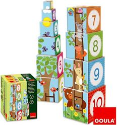 Cubo apilable bosque - 45555219