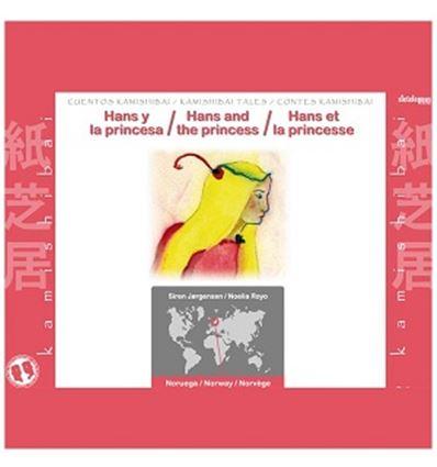 """CUENTO KAMISHIBAI A3 """"HANS Y LA PRINCESA"""" - HASTA FIN STOCK - HANS-PRINCESA-75729178"""